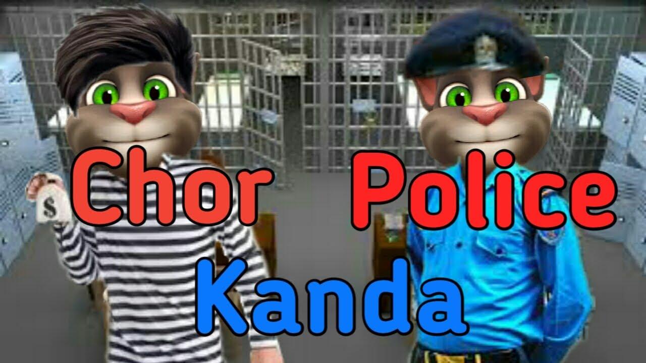 chor police kanda    chor vs police    nepali talking tom    nepali comedy video    laughter glafter