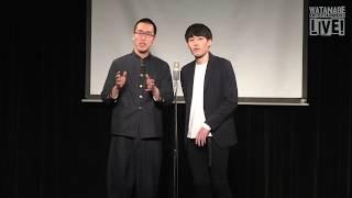 新作のハーモニカの最新情報 溝上たんぼ twitter→ https://mobile.twitt...