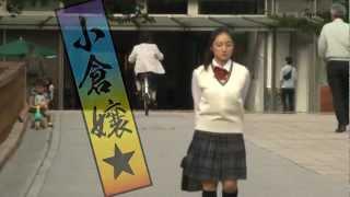 2012年10月6日(土)から11月4日(日)まで、 北九州市で開催されるアー...