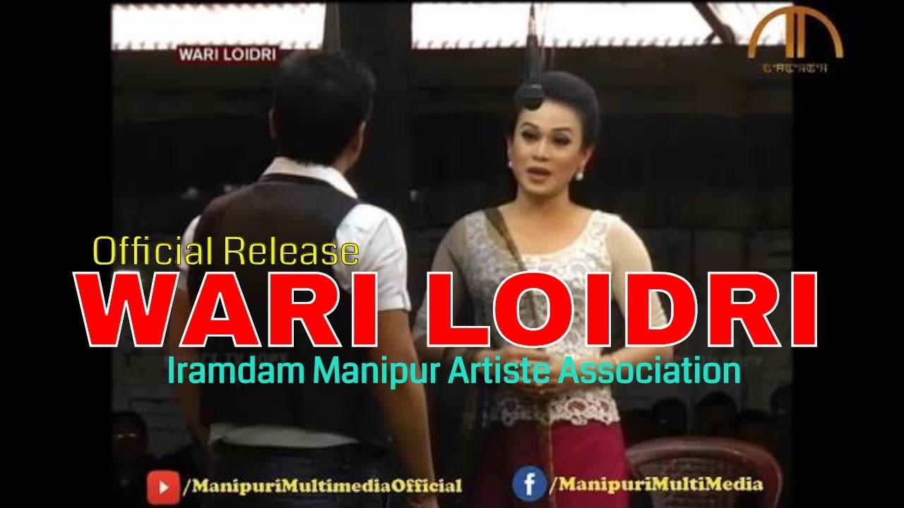 Download WARI LOIDRI | Manipuri Shumang Leela | IMAA Party | Official Release