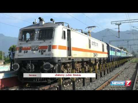 Coimbatore-Mettupalayam Electric train service commences | Tamil Nadu | News7 Tamil |