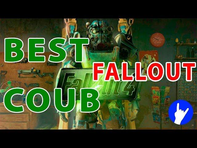 Fallout 4 Код На Гвозди