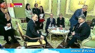 Переговоры Порошенко, Олланда, Путина и Меркель продолжились в расширенном формате.