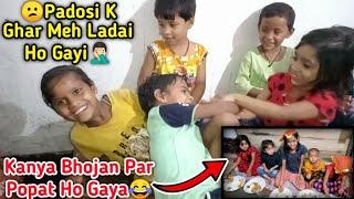 😲Padosi K Ghar Meh Ladayi Ho Gayi🤦🏻♂️| Kanya Bhojan Par Popat😂| Ravi *gone emotional*😕| Daily Vlogs