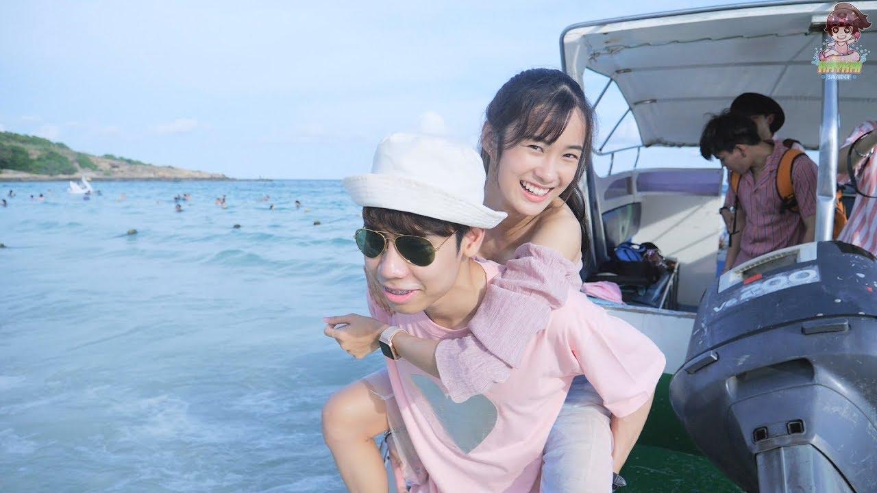 เมื่อไปร์ทไม่ยอมหวานเก๋จะไม่แต่งงานด้วย!!