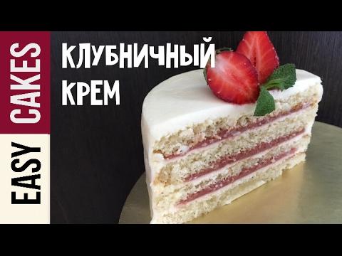 Ягодная прослойка для торта рецепт