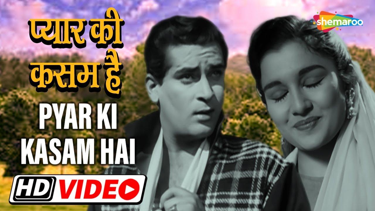 शम्मी कपूर और आशा पारेख का रोमांटिक गाना - प्यार की कसम है | Pyar Ki Kasam Hai - HD | Dil Deke Dekho