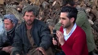 بامداد خوش - خیابان - امروز با همکار ما سمیر صدیقی سر زدیم به یکی از چوب فروشی های شهر کابل