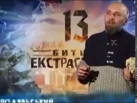 Black Magician Dmitry Dulsky on Battle psychics 13 season ( video) TV show