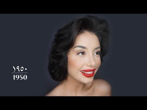 70 Years of Arabian Beauty | ٧٠ سنة من الجمال العربي