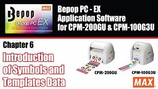 MAX Bepop PC 소프트웨어 사용법(템플릿 &am…