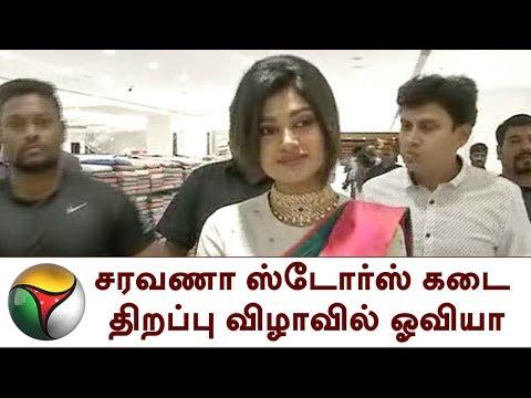 Actress Oviya Inaugurates New Saravana Stores in Chennai