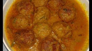 মাছের কোফতা কারি / Katol Macher kofta Curry / Fish Kofta Curry