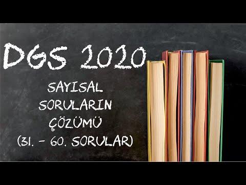 dgs2020