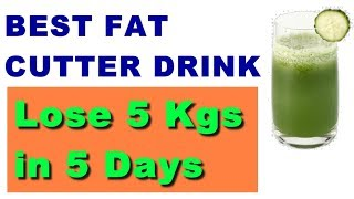 Best Fat Cutter Drink / Lose 20 pounds in 10 days / Drink This Before Going to Bed