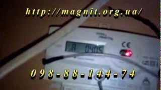 metering 5227A(как остановить электросчетчик как остановить электросчетчик магнитом как остановить электронный электр..., 2014-01-29T21:15:55.000Z)