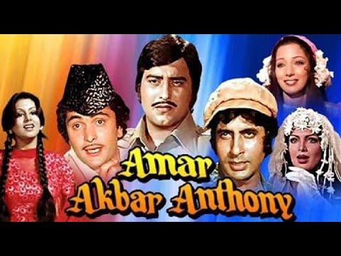 Download Anhoni ko honi karde Movie Amar Akbar Anthony
