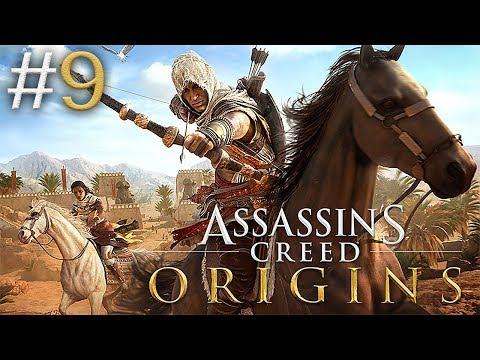 ЗАПИСЬ СТРИМА ► Assassin's Creed Origins #9