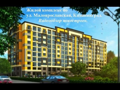 ЖК Петра Алексеева квартиры от застройщика INGRAD