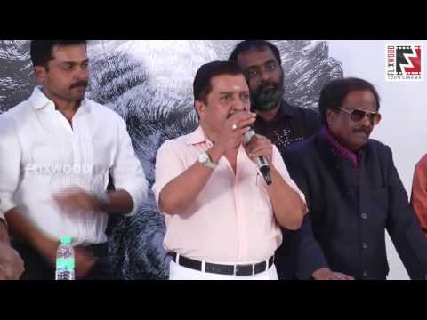 Actor Karthi Inaugurated Paintings Of Sivakumar Birthday | Flixwood