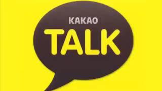 kakao talk SMS tone screenshot 3