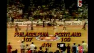 1977 NBA Finals Game 6: Blazers vs Sixers