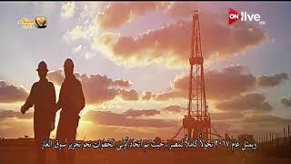 الرئيس السيسي يشهد فعاليات مؤتمر ومعرض مصر الدولي للبترول