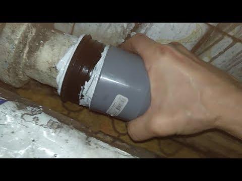 Врезка 50 пластиковой канализационной трубы в 70 чугун,+ чистка канализации.
