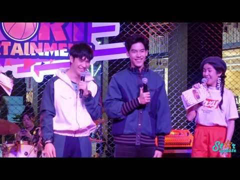 170729 เต้ - ตี๋ Show DC Sport Entertainment