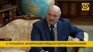 Лукашенко: Планировали теракт! Мерзавец заложил взрывчатку в мусорницу!