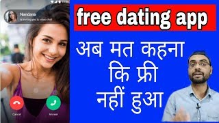free dating apps without payment in india || free dating apps || how to use free dating apps 2019