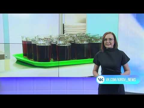 Новости Кирова  Выпуск 26 02 2020