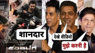 Bollywood celebs Reaction on Saaho Trailer, Prabhas, Akshay Kumar, Salman Khan, Shahrukh Khan, Saaho