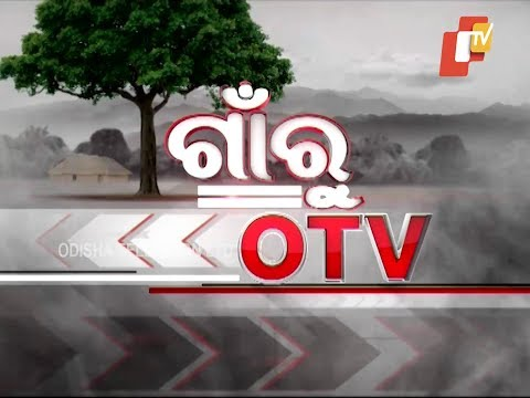 Gaon Ru OTV  26  August 2018 Odisha TV