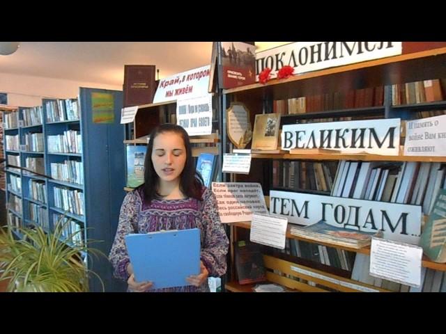 Изображение предпросмотра прочтения – АлинаКазакова читает произведение «Победитель» (Дудин Михаил)