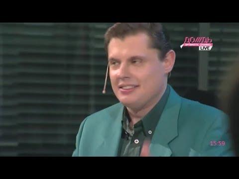 Е. Понасенков оговорился в прямом эфире: негр... ой, бл!...