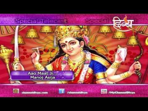 Bhajan Sandhya | Birla Road | Malout | Part 1 | Channel Divya