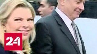 Жену Нетаньяху обвинили в мошенничестве и растратах - Россия 24