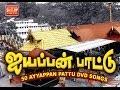 Download Singara Sholaiyile_Ayyappan Pattu MP3 song and Music Video