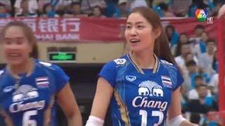 มันสุดๆ ไทย - จีน ชิงเเชมป์เอเชีย2015