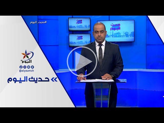 طفس تدخل متاهات التسويات..وقوات الحكومة السورية تهدد