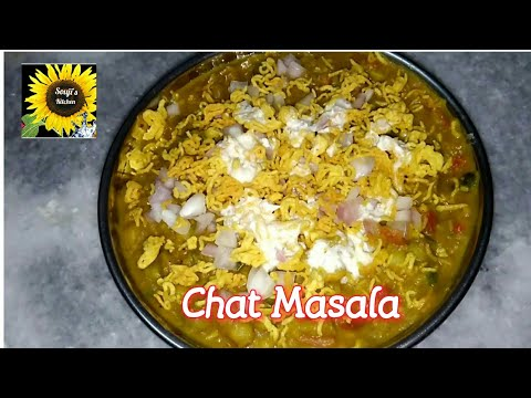 Street Food Batani Chat l Chat Masala with Peas l Masala Chat Recipe Preparation in Telugu