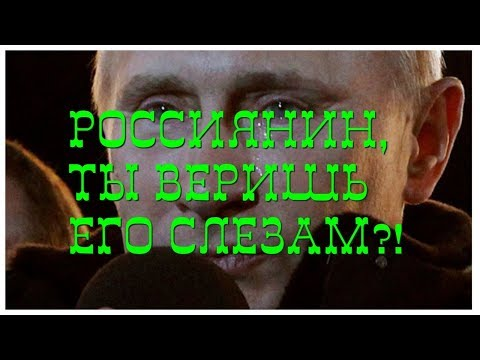 Конец Путина. Народ просыпается. 'Запрещенный Кавказ'