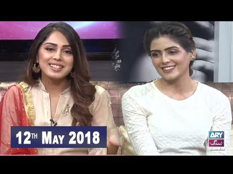Breaking Weekend - 12th May 2018 - ARY Zindagi