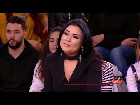 Hkayet Tounsia S01 Episode 21 17-04-2017 Partie 03