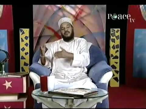 Dr. Bilal Philips - 3/5 Islamic Education : Muslim teachers