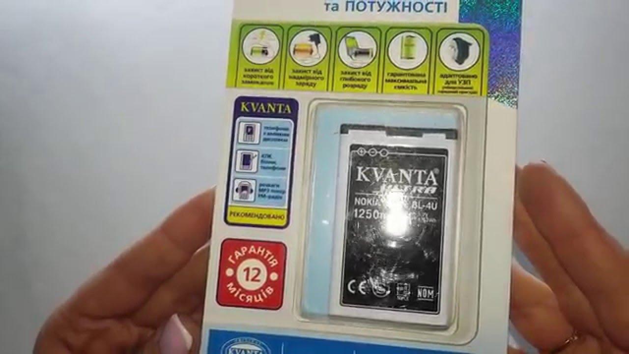 Аккумулятор Nokia BL-5C 3.7V 1020mAh из Китая (AliExpress) - YouTube