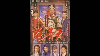-Trailer-Bao Thanh Thiên TVB 1995 -Link phim full trong phần mô tả-