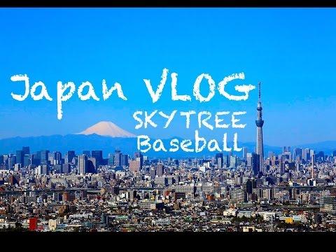 Japan VLOG - Tokyo SKYTREE & Baseball match