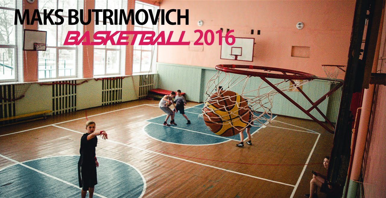 Maks Butrimovich Basketball 2016 Youtube